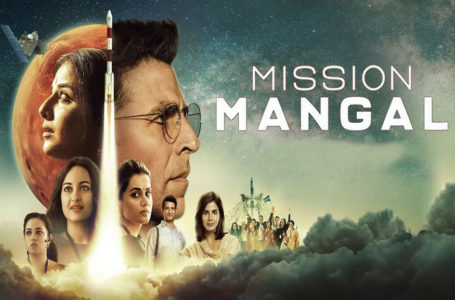 Mission Mangal to hit screens on the Independence Day, here's how the experts say the movie will do