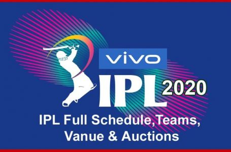 Vivo IPL 2020 Match Fixtures And Scheduled Released, Check Details