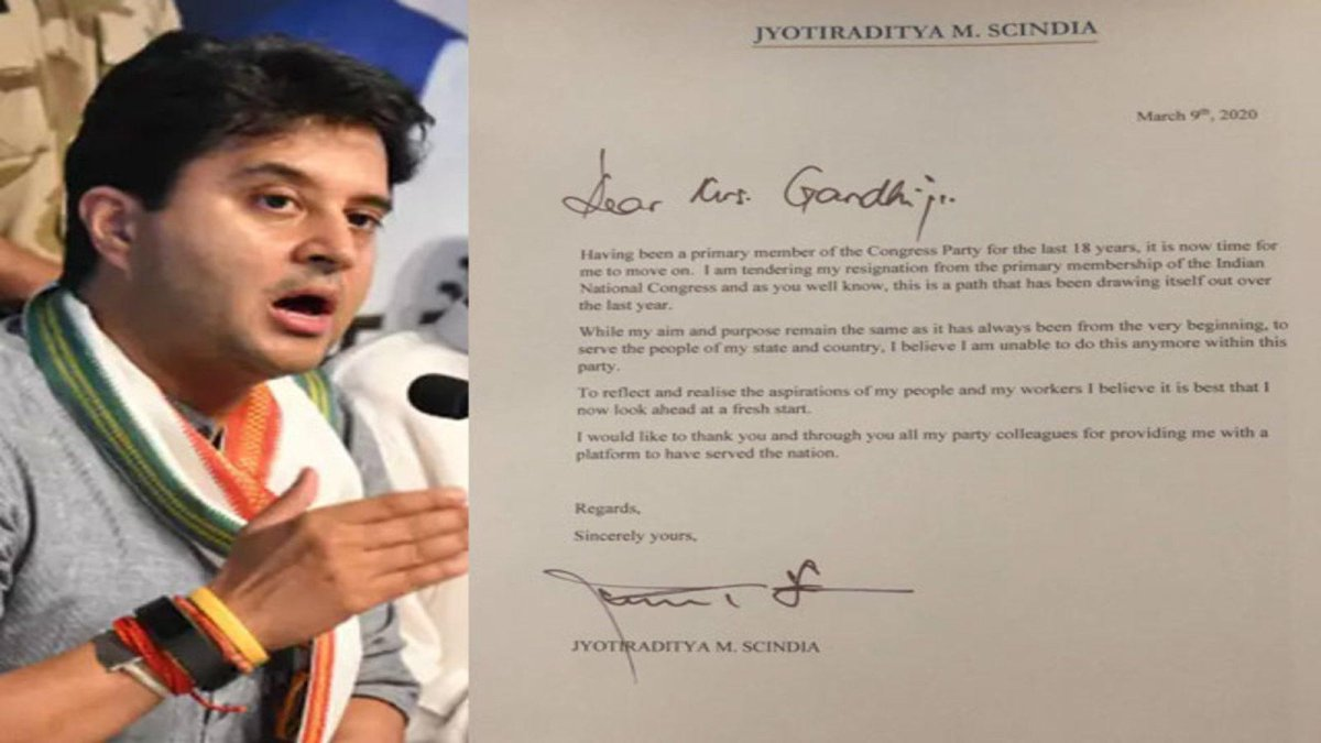 """Jyotiraditya Scindia Shares His Resignation Letter, Says """"Unable To Serve People While In Congress"""""""