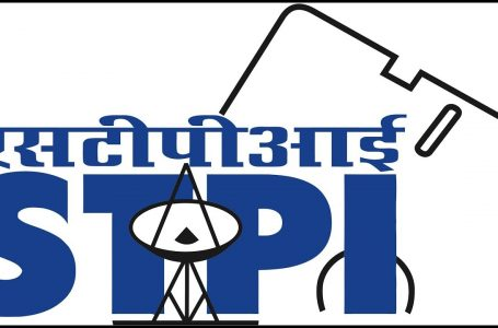 """STPI Recruitment 2020: Hiring For Scientist """"B""""/ Technical Staff, Read Ahead To Know Details"""