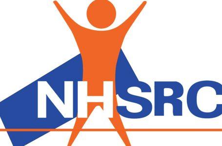 NHSRC Recruitment 2020: Job For Junior Consultants