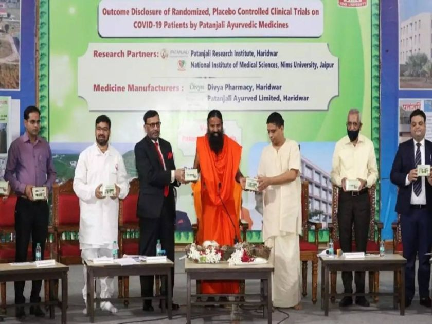 Ayush Ministry Stops Advertisements Of Patanjali's COVID-19 Drug