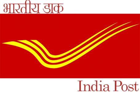 India Gramin Dak Sevak Recruitment 2020, Apply Before 7th Of July