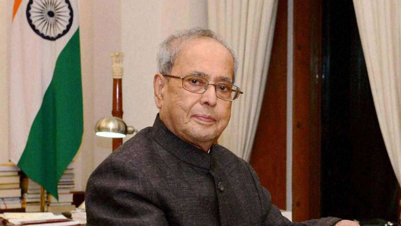 Former President of India Tests Positive For COVID-19 Announces Via Twitter