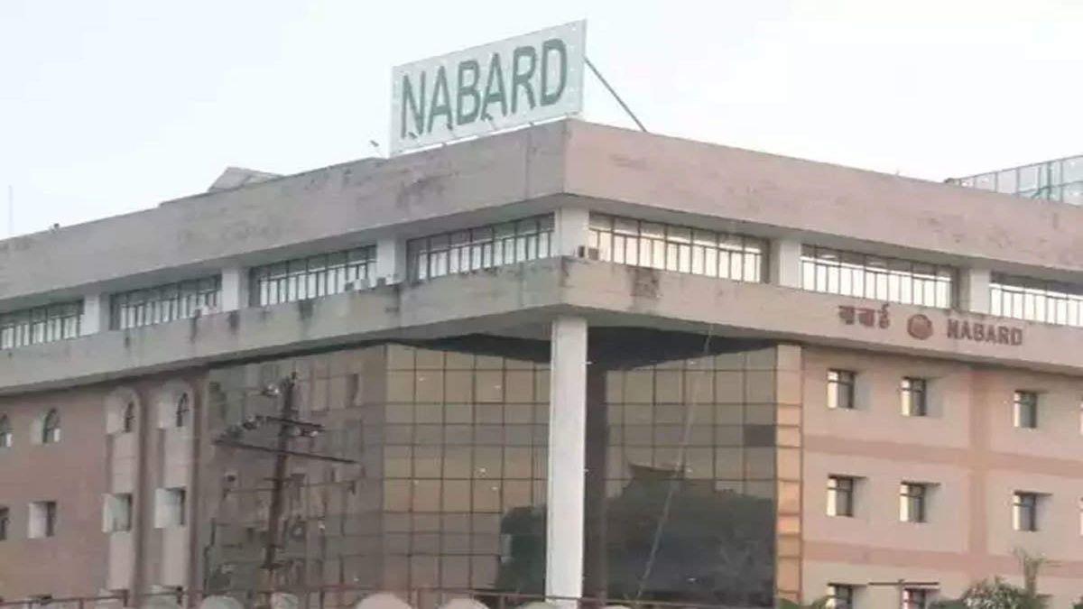 NABARD Launches Credit Guarantee Programme