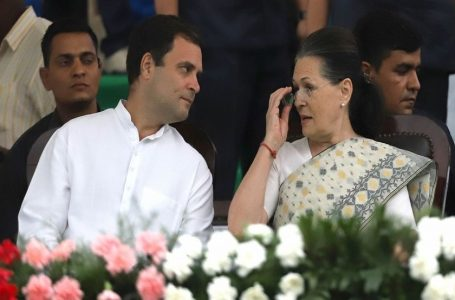 Who Will Be The Next President Of The Congress Party? Big Meet Today