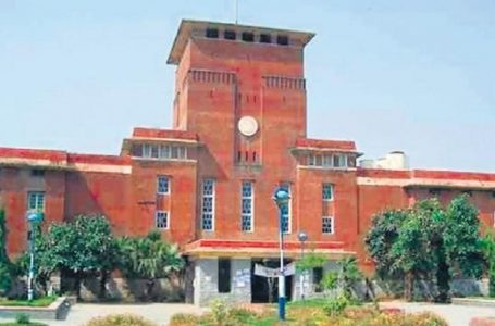 DU Admission Online 2020: Students Can Start With Application Process Today, See How