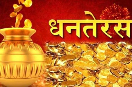 Dhanteras Shopping: What You Should Buy This Dhanteras According To Your Zodiac Sign