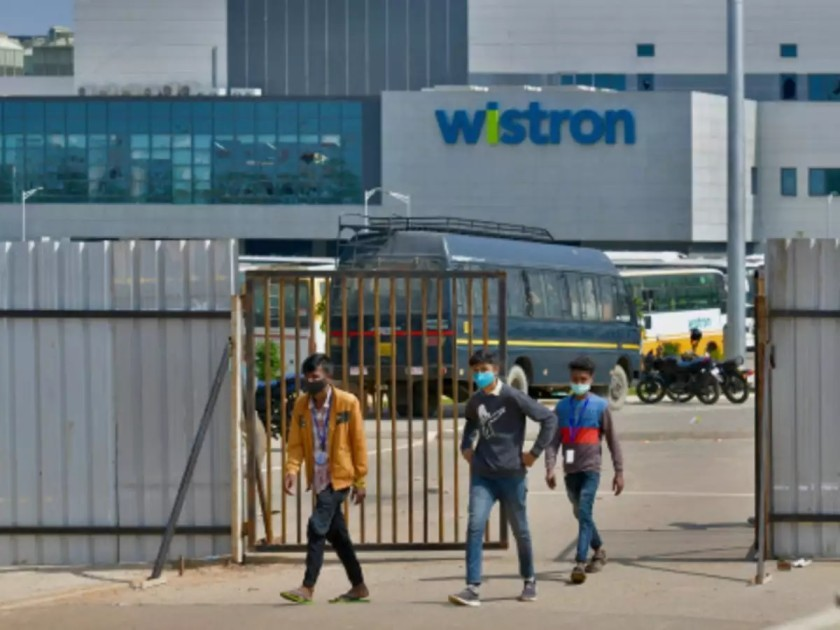 Employee's Violence At Karnataka Plant Cost Wistron Over ₹ 400 crore