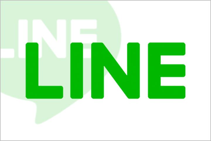 LINE-best WhatsApp alternatives