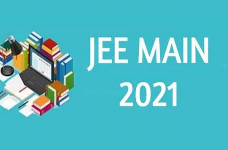 JEE (Main) 2021: Government Decides To Waive Off 75% Eligibility Criteria