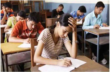 Students Demand Postponement of Bihar Board Exams 2021, Citing Inadequate Readiness