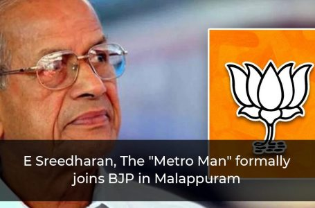 E - Sreedharan the metro man