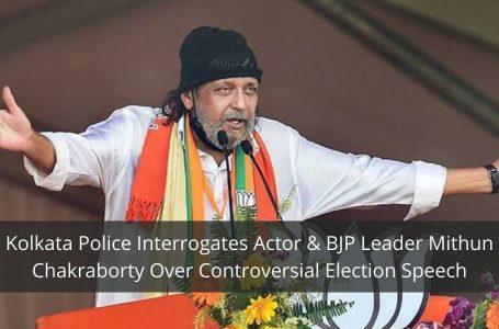 Kolkata Police Interrogates Actor & BJP Leader Mithun Chakraborty Over Controversial Election Speech