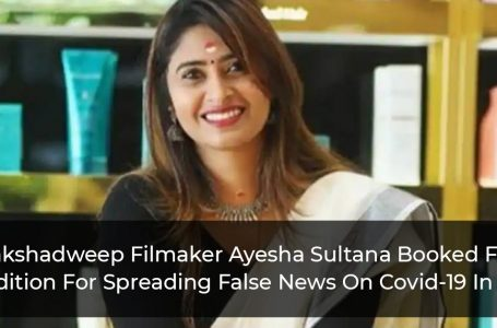 Lakshadweep Filmmaker Ayesha Sultana Booked For Sedition For Spreading False News On Covid-19 In UT