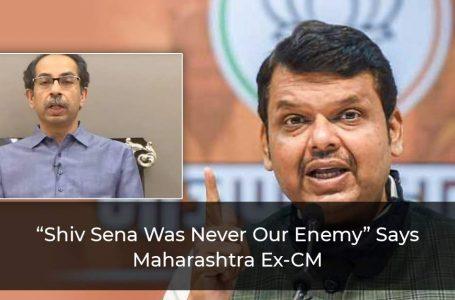 "Former Maharashtra CM Says ""Shiv Sena Was Never Our Enemy"""