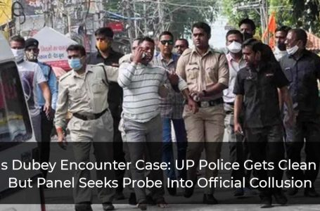 Vikas Dubey Encounter Case: UP Police Gets Clean Chit But Panel Seeks Probe Into Official Collusion