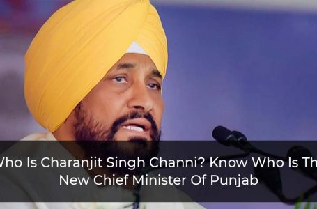 Charanjit Singh Channi All You Need To Know About The First Dalit CM Of Punjab