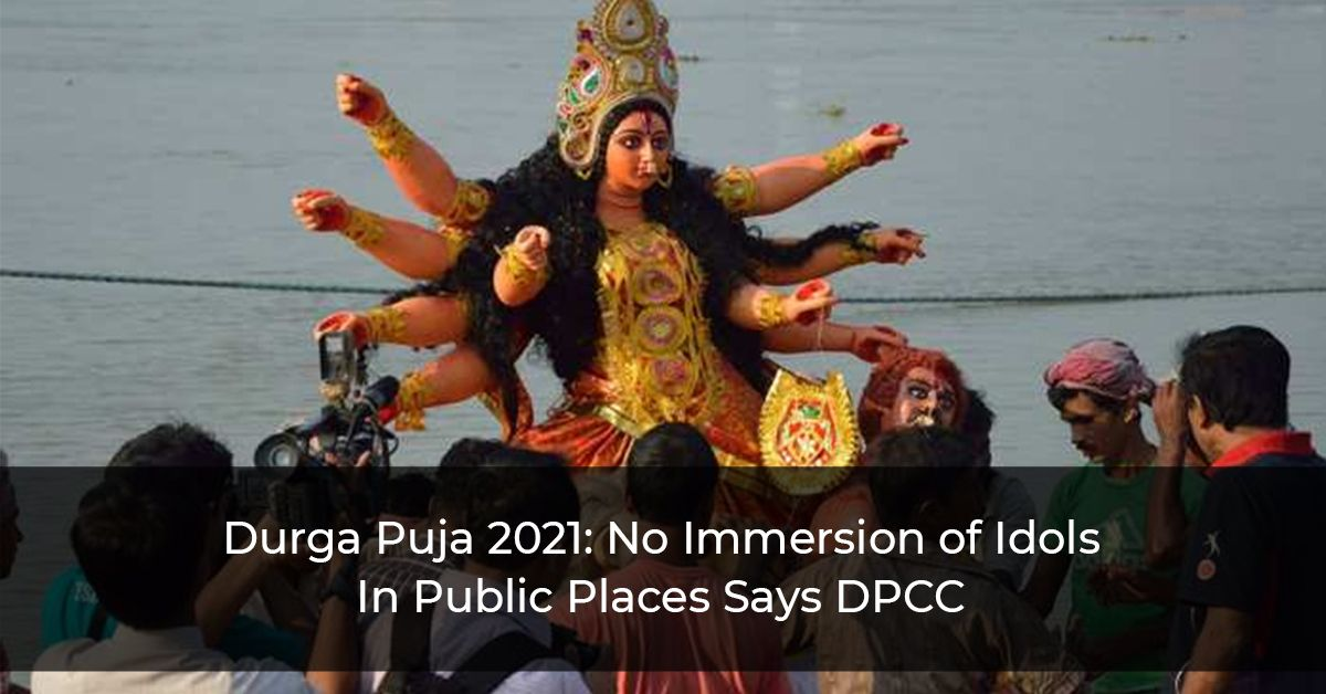 Durga-Puja-2021--No-Immersion-of-Idols-In-Public-Places-Says-DPCC
